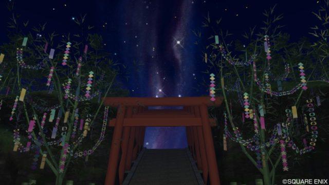 七夕イベント「願い星 舞う空」