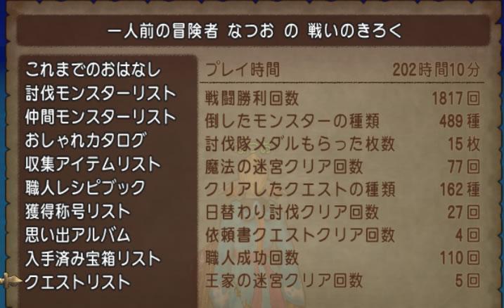 2015_5_16_3
