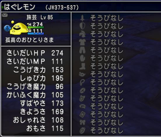 2015_5_22_1