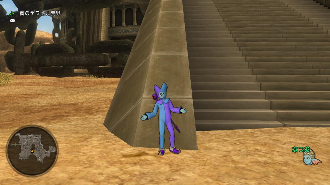 真デフェル荒野 不思議な魔塔前 シスター