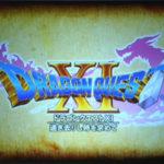 ドラゴンクエスト11、ビルダーズ、DQM3など、新作続々発表