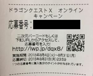 2015_8_4_2