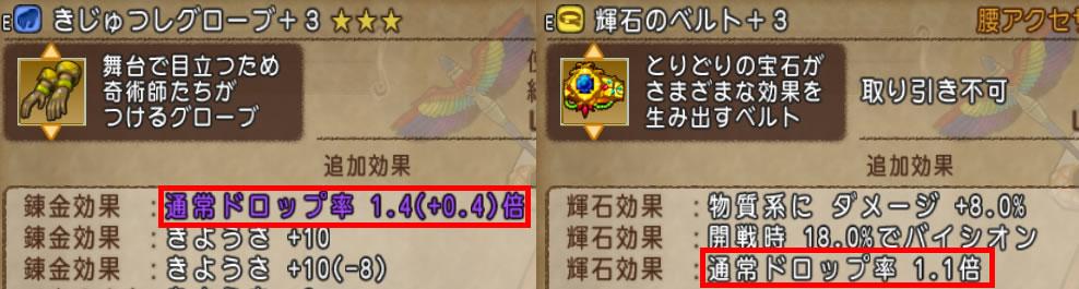 2015_11_19_5