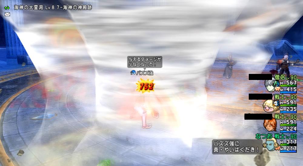 2015_12_13_3