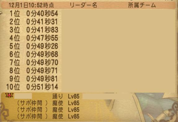 2015_12_1_5