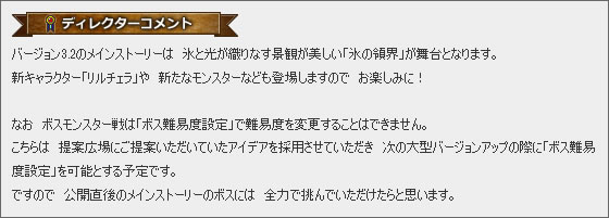 2015_12_21_10