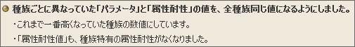 2015_12_21_9