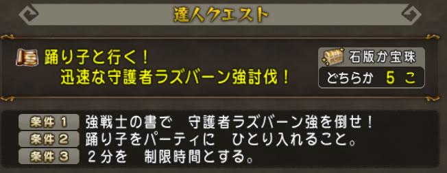 2015_12_27_14