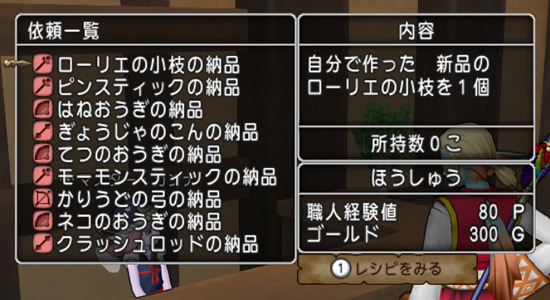 2015_12_6_17