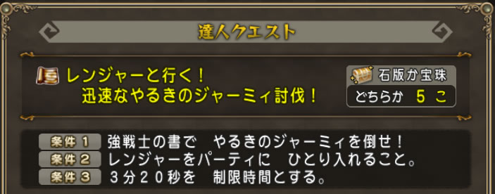 2016_1_24_5
