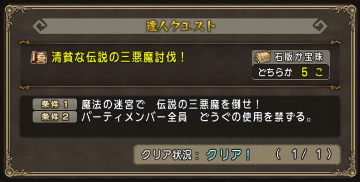 2016_1_3_1