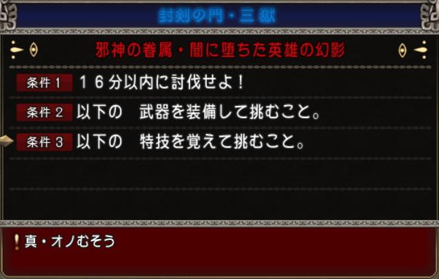 2016_2_10_3