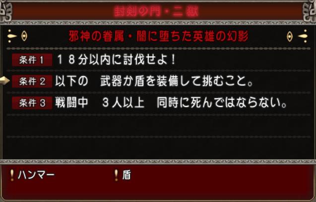 2016_2_10_8