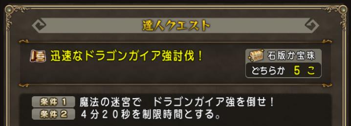 2016_2_14_6