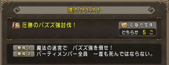 2016_2_7_6