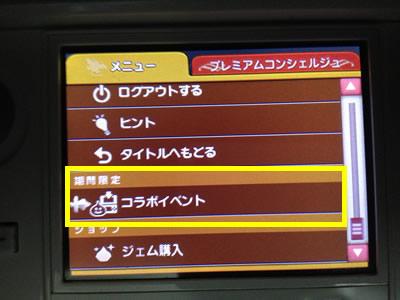 2016_3_16_2