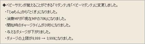 2016_3_18_2