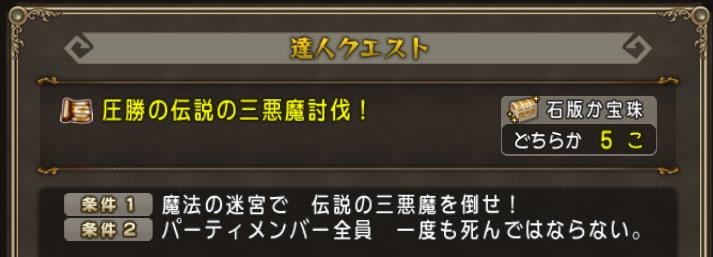 2016_3_20_1