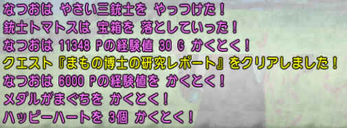2016_4_20_5