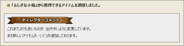 2016_5_20_10