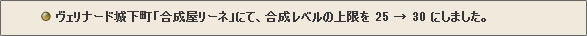 2016_5_20_12