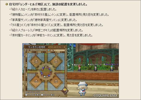 2016_5_20_14