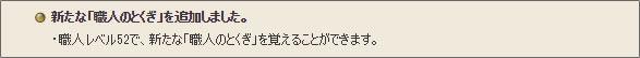2016_5_20_16