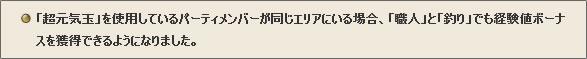 2016_5_20_17