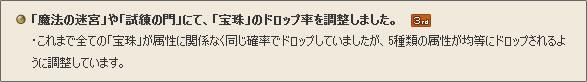 2016_5_20_2