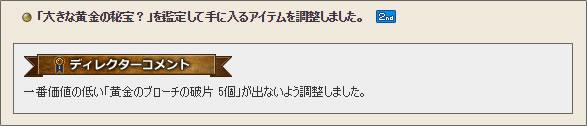 2016_5_20_20