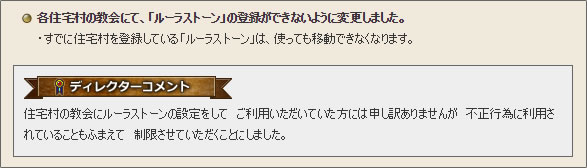2016_5_20_21