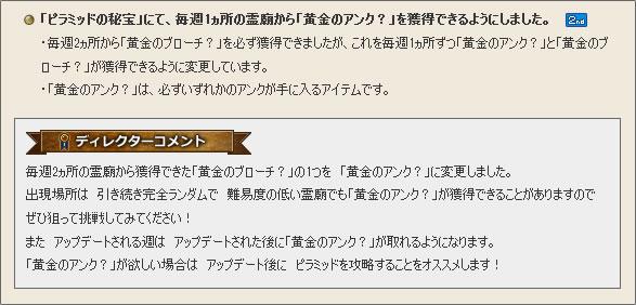 2016_5_20_3
