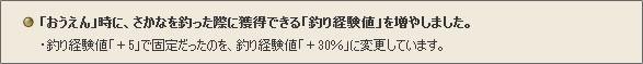 2016_5_20_7