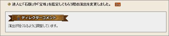 2016_5_20_8