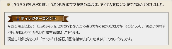 2016_5_20_9