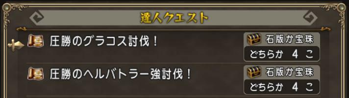 2016_5_22_3