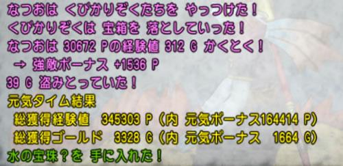 2016_5_31_6