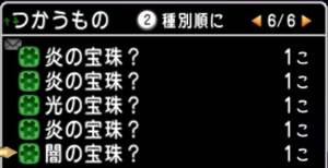 2016_5_31_e