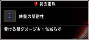2016_5_31_f