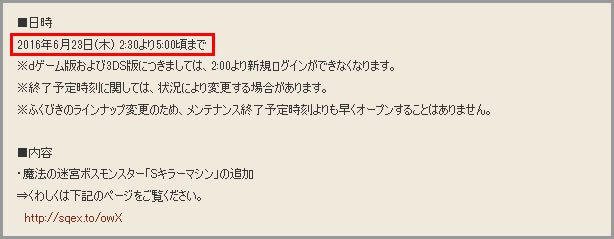 2016_6_21_1