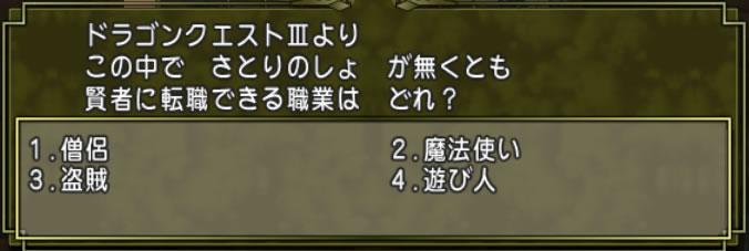 2016_6_30_1