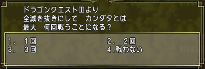 2016_6_30_2
