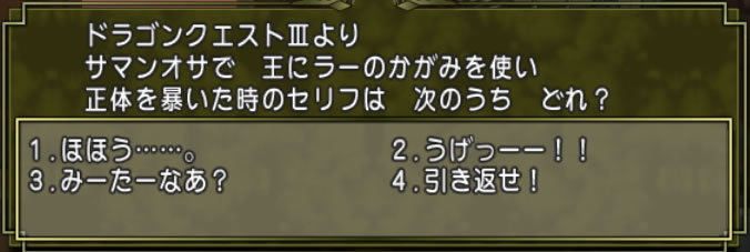 2016_6_30_3