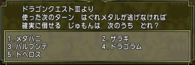 2016_6_30_5