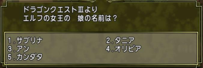 2016_6_30_6