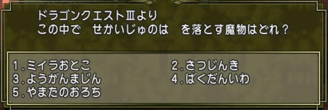 2016_6_30_7