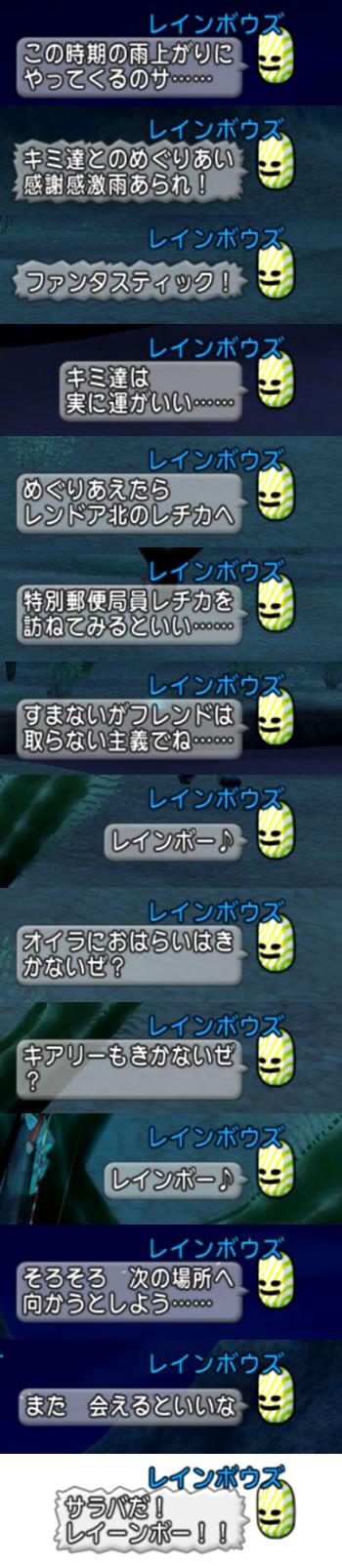2016_7_10_2
