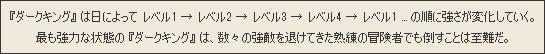 2016_7_1_11