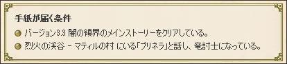 2016_7_1_13