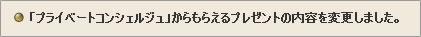2016_7_22_14